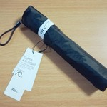 70gの衝撃的に軽い折りたたみ傘