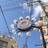 静岡県 熱海市 なぎさ中通り