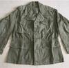 陸上自衛隊装備品  昔の作業服(1963年製)とは?   0080    🇯🇵