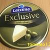 お酒に合うチーズ!業務スーパー  Lactima(ラクティマ)『クリーミーチーズ オリーブ入り』を食べてみた!