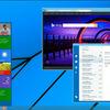 Windows9(Threshold)、クリック1つで簡単に素早くアップデートできる新機能を搭載?