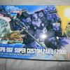 HG 1/144 GPB-06F スーパーカスタムザクF2000 (模型戦士ガンプラビルダーズ ビギニングG) 【組み立て】 【レビュー】
