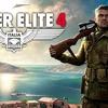 隠れた名作『Sniper Elite 4』における、オープンワールドの画期的な有効活用