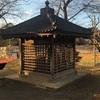 日本三代史跡 多賀城跡