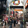 東京12日目。あの頃を思い出す。