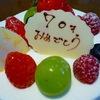 うれしい誕生日(^^)/