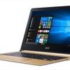 エイサー 世界最薄を謳う厚さ9.98mmの13.3型ノートPC「Swift 7」を国内で発表 スペックまとめ