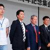 日本の対中宥和路線を牽制   天安門事件から30周年 東京都内の記念集会