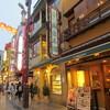 横浜中華街の有名店同發行ってきたよ(広東料理)元町・中華街駅周辺ランチ情報口コミ評判