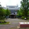 【Stamp:008】高島市(滋賀県)