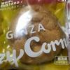 8月18日(日)銀座コージーコーナーのシュークリーム