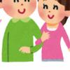 スロットデートをすると「女性にモテまくる」理由2 スロット依存症でもデートを楽しむ方法