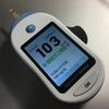 【糖尿病を短期間で自力で治す!】約3ヶ月間(100日間)でHbA1cを10から6に急激に下げるためにやった8つのこと