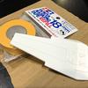 mpcスノースピーダー製作記 91 グレー部分、気に入らないので塗り直しを決意。