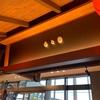 【カフェ巡り58】青森県・新青森駅直結「水とコーヒー」。新青森駅でほっと一息。