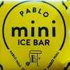PABLO mini アイスバー 【コンビニ】