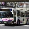 3/28 多摩センター駅&高尾駅