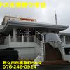 県内カ行(72)~餃子の王将野々市店~