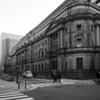 日本銀行本店前