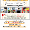 Google、facebook、SoftBankが注目の新しいワークスタイル