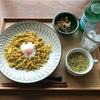 CoCo壱カレーピラフ   5/14        金曜  昼