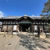 御香宮神社(京都府京都市伏見区)〜この地、いいところ