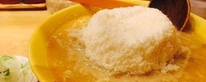 恵比寿「九十九らーめん」〜元祖チーズラーメンは濃厚味噌にかきゴーダ