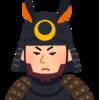 【トレッキング】続日本100名城 黒井城跡を訪れる/山頂からの大パノラマは一見の価値あり