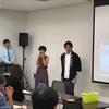 国際食学協会スクーリングにて 桝塚味噌さん登壇!