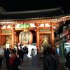 異例な人出の少なさ浅草寺初詣の深夜行列