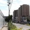 南島町(堺市堺区)
