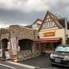 中華料理が美味しい石神井公園の「茶ポンポンキッズカフェ」