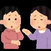 コロナがきっかけで決意した四国移住!高知の娘に打診した結果が好感触。