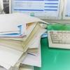 ペーパーレスと書類の電子化について想う、スタンプラリーが問題だ