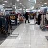 ショッピングは大の苦手。バーゲンセールの買い物も苦手なのです。ブラックフライデーを控え、その前に買っちゃいました。