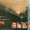 映画資料で見る私的映画遍歴0043