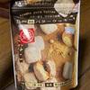 ご当地銘菓:宮城.お菓子の昭栄堂:九州純バタークッキー/三重.喜場:ホエイクッキー緑茶