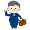 なぜ学校教育で株式投資の有効性を教えないのか??ー日本から労働者が消えるから??