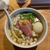 【ラーメン】麺処 図鑑 渋谷で鴨だし中華そば 塩
