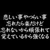 瑫.+*: + .☆