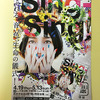 ヨシダナギ×NAKED「Sing-Shing!」と写真展「HEROES」は躍動と荘厳と風の調べ。