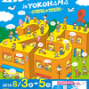 依存をめぐる情報 TOKIO会見TV視聴記 エイズと社会ウェブ版330