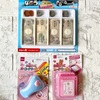 【ダイソー】¥330でお買い物ごっこおもちゃを購入した件