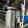 京都駅前での昼食