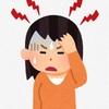頭痛 冷やす?温める?