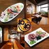【オススメ5店】沖縄市・うるま・西原・北中城(沖縄)にある定食が人気のお店