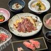 【オススメ5店】大井町・中延・旗の台・戸越・馬込(東京)にある懐石料理が人気のお店