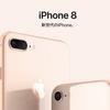 iPhone8で、UQモバイル使えました。テザリングは不可でした