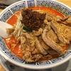【希須林】赤坂の長蛇行列山もり排骨坦々麺。