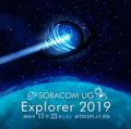 豪華ゲストが登場!ユーザーグループの祭典 SORACOM UG Explorer 2019 開催